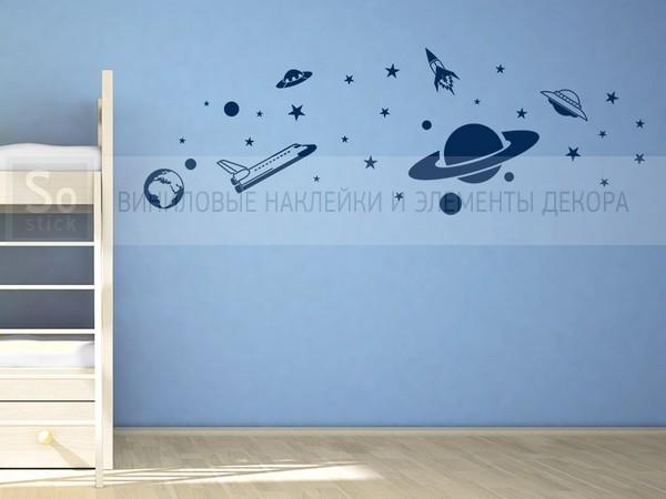 Планеты и космический корабль