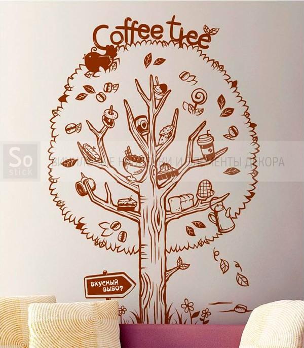 Дерево сладостей