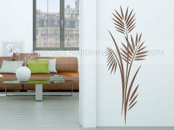 Пальмовый тростник