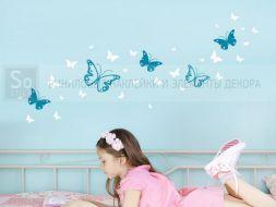 Парящие бабочки