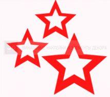 9 мая - Три звезды